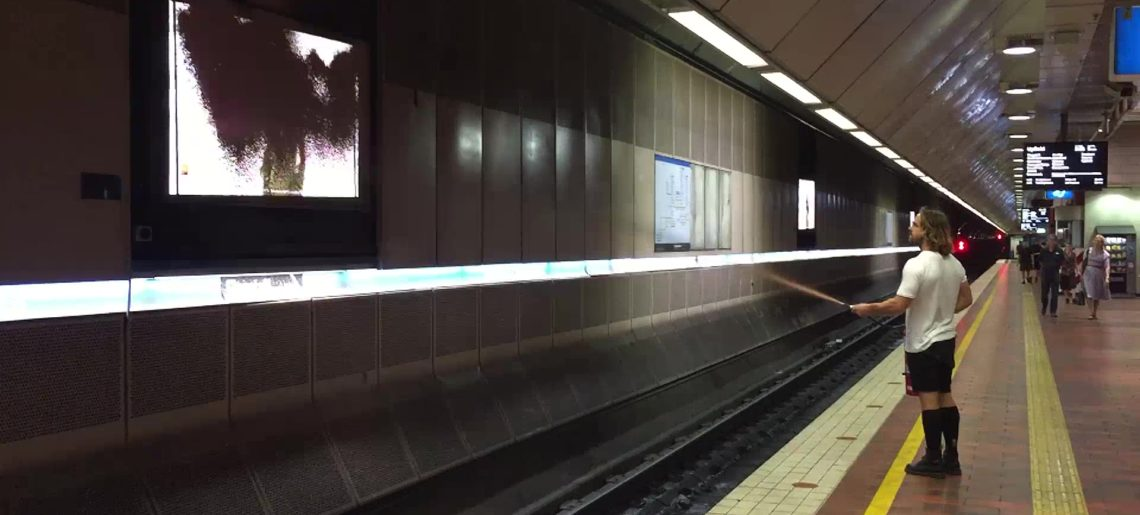 video, 22nd march 2019 (melbourne central)